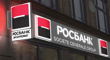 rosbank3